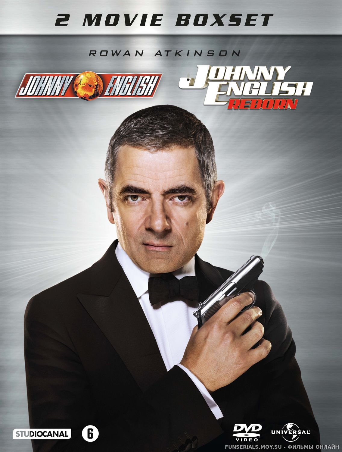 Агент Джонни Инглиш 2.0: Перезагрузка / Johnny English Reborn