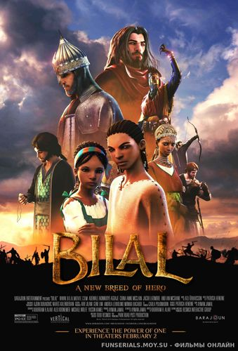 Билал / Bilal: A New Breed of Hero