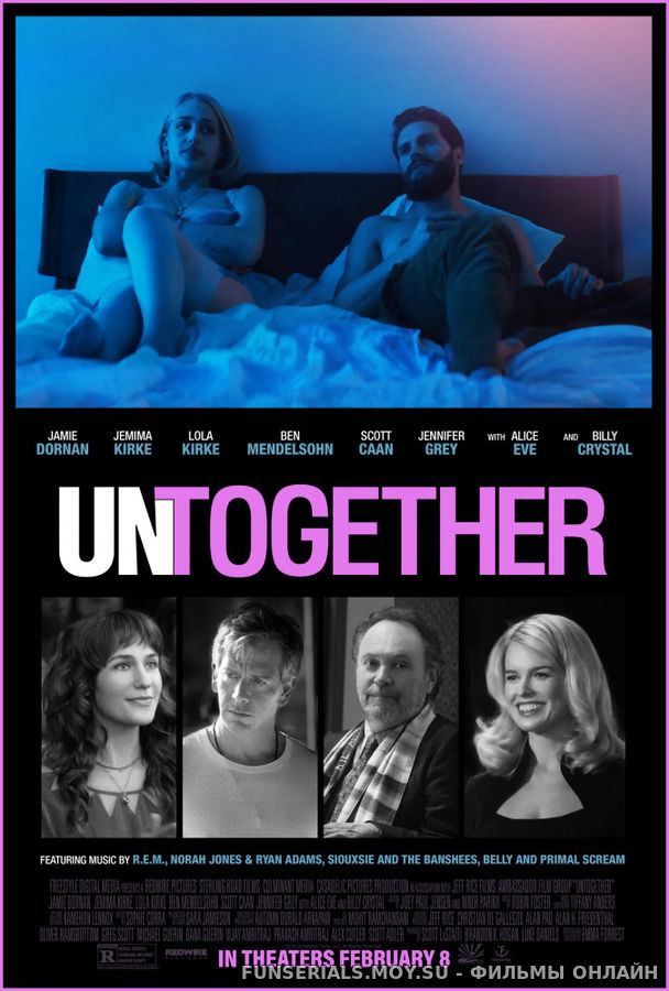 Не вместе / Untogether