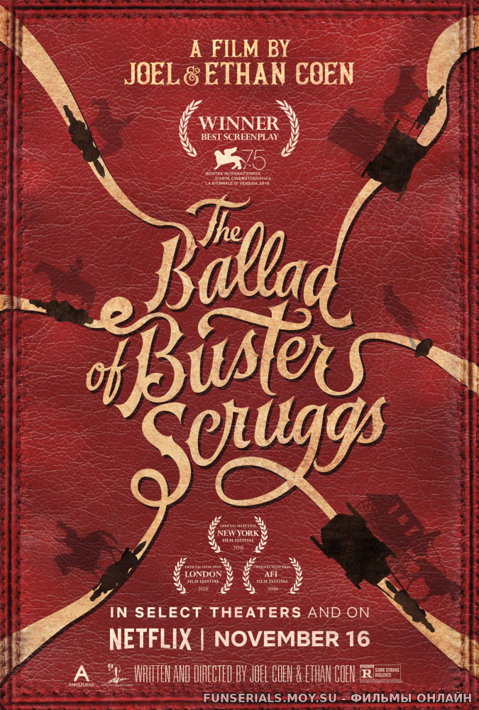 Баллада Бастера Скраггса / The Ballad of Buster Scruggs
